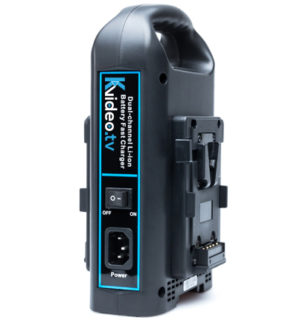 Kvideo-dual-fast-charger